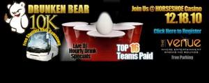 Drunken Bear 10K Pong Tournament